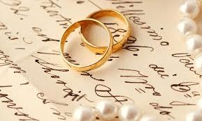 Hochzeit Wallpaper